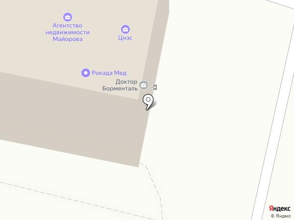 ОМНИКОММ КАЛУГА – ГЛОНАСС/GPS МОНИТОРИНГ на карте Калуги