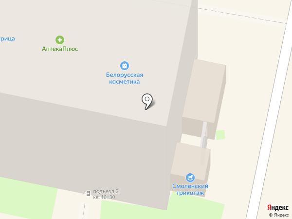 Любимый на карте Калуги