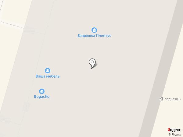 Мир тканей на карте Калуги