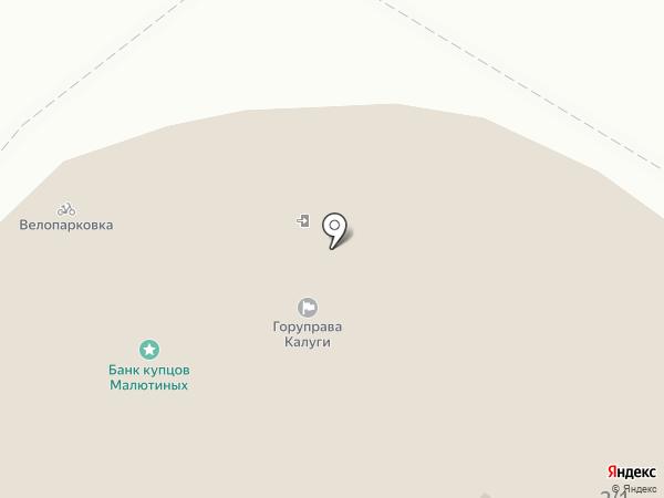 Управление делами Городского Головы г. Калуги на карте Калуги