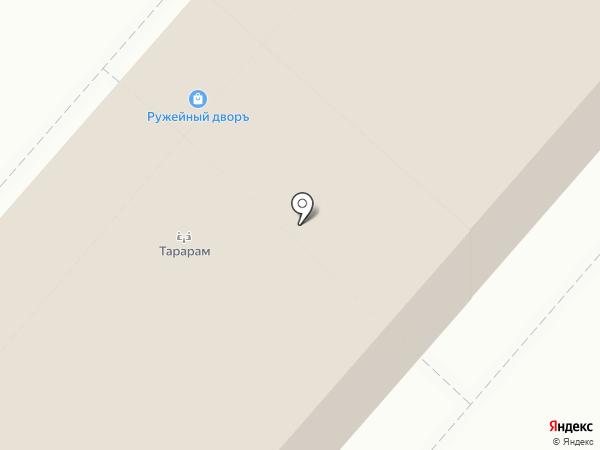 Домофенок на карте Калуги