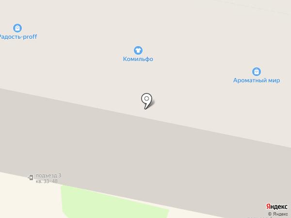 Комильфо на карте Калуги