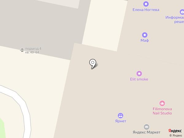 FastMoney на карте Калуги