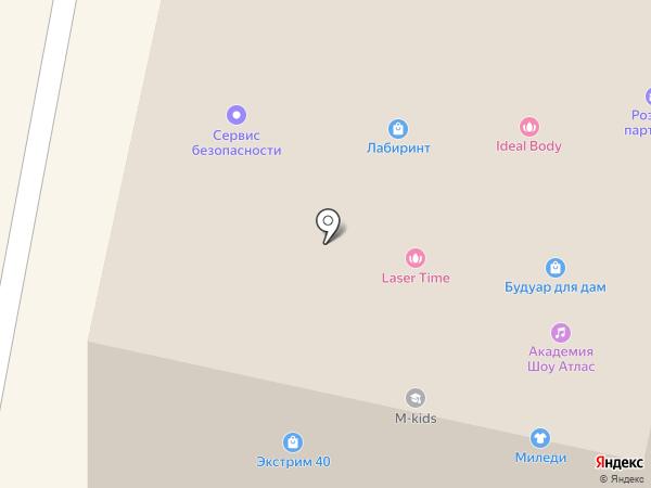У Светланы на карте Калуги