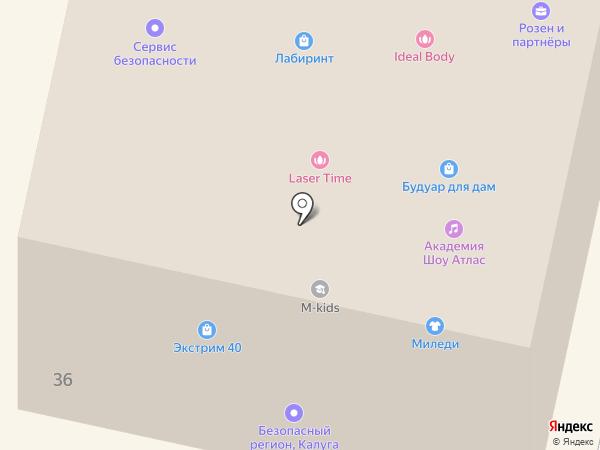 Учимся вместе на карте Калуги