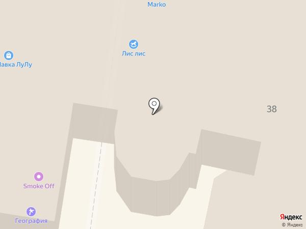 Grand mangal на карте Калуги