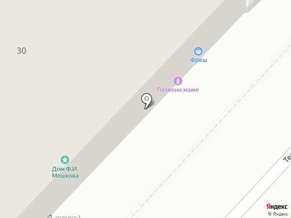 Светлана на карте Калуги