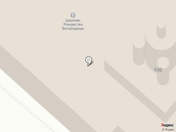 Воскресная школа на карте Калуги