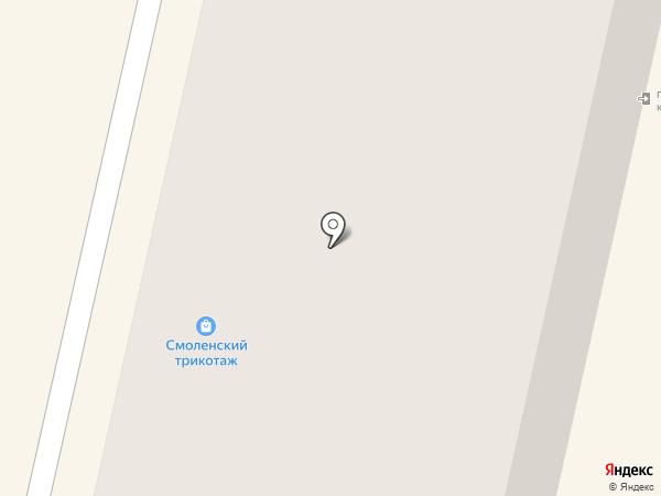 Смоленский трикотаж для детей на карте Калуги