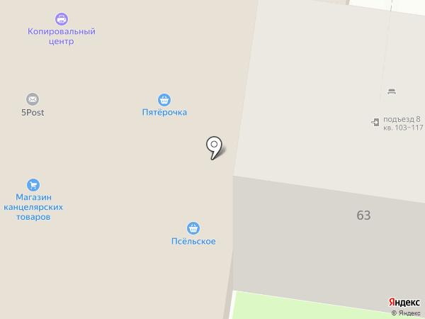 Фармия на карте Курска