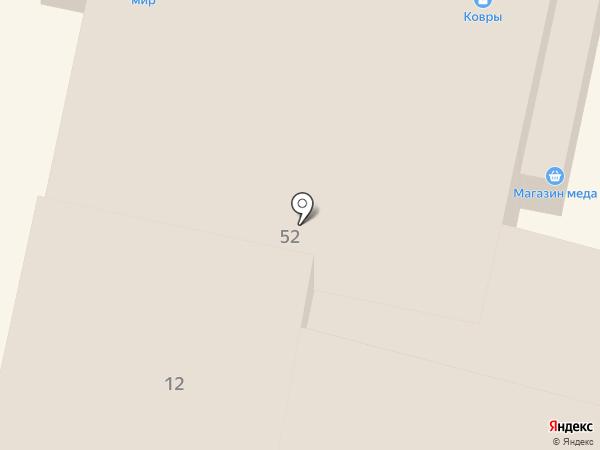 Врачебный кабинет на карте Калуги