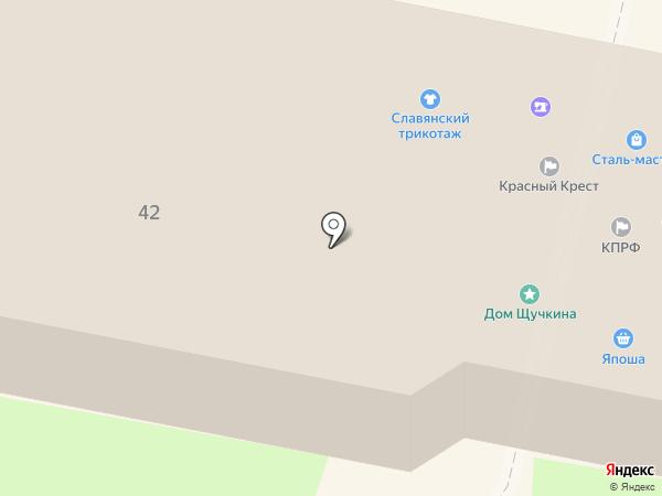 Управление экономики и имущественных отношений г. Калуги на карте Калуги