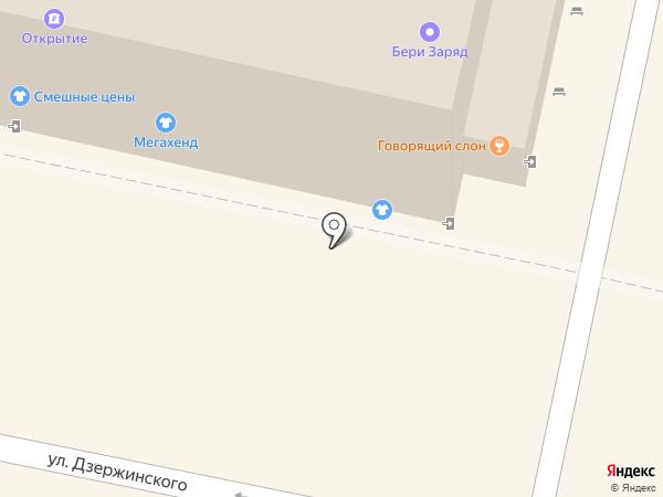 СаНата на карте Калуги
