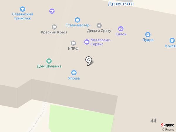 СОЛО на карте Калуги