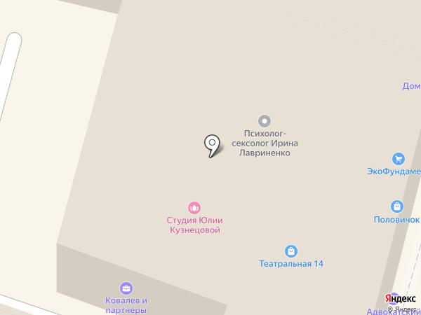 ФКФ Студия на карте Калуги