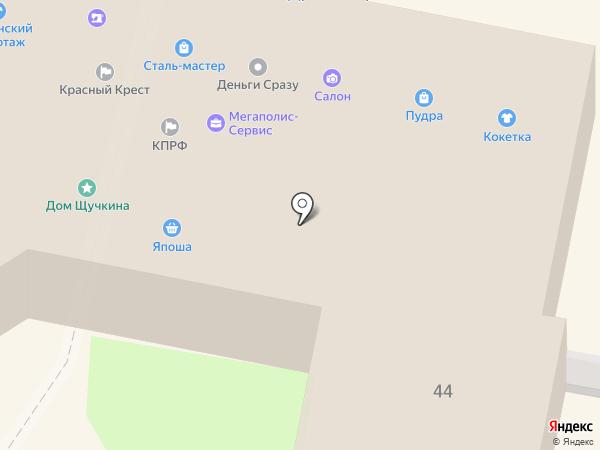 На Садовой на карте Калуги