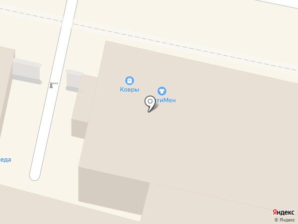 Магазин ковров на карте Калуги