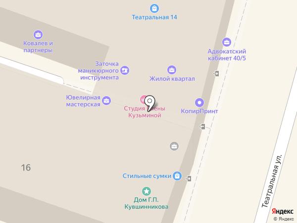 Секонд-хенд на карте Калуги