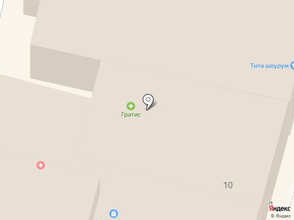 Товары для семьи на карте Калуги