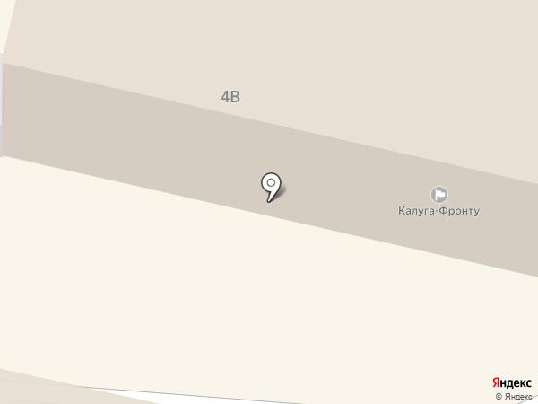 РЕСО-Гарантия на карте Калуги