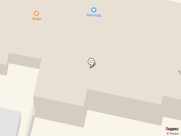 Абсолют Косметика на карте Калуги