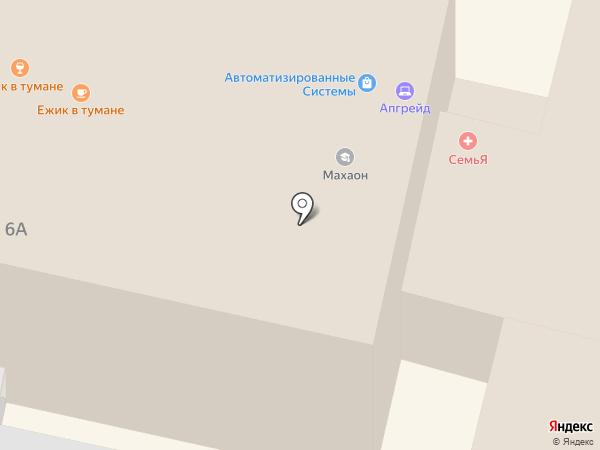 Стоматологический кабинет на карте Калуги