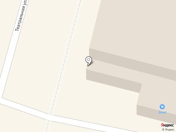 Третье городское юридическое бюро на карте Калуги