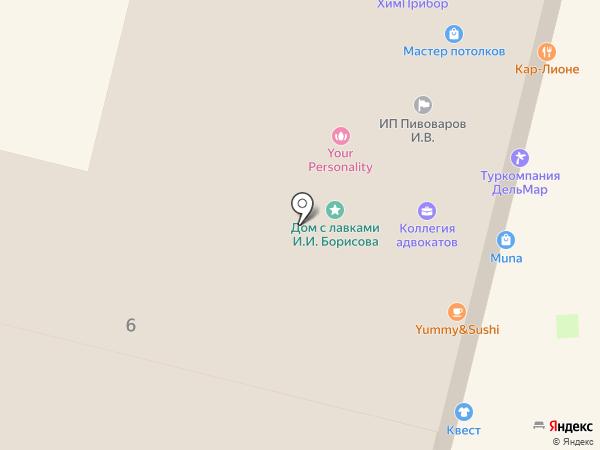 Касса взаимопомощи Июнь на карте Калуги