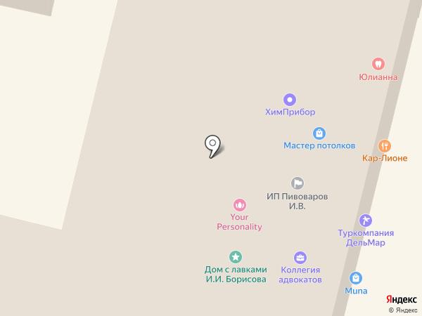 Бумажный самолёт на карте Калуги