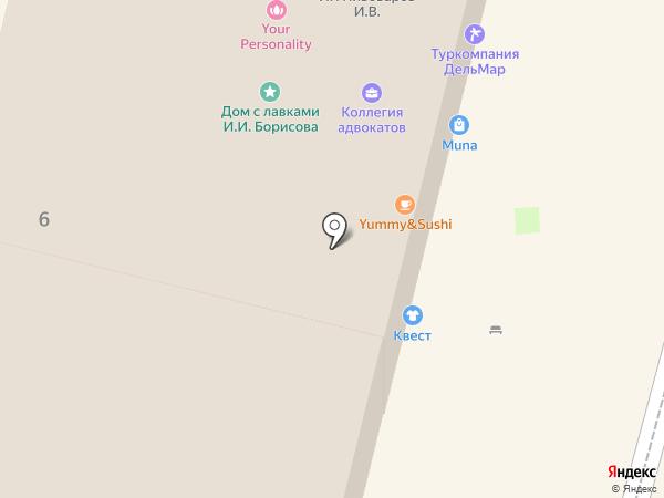 Yummy Waffles на карте Калуги