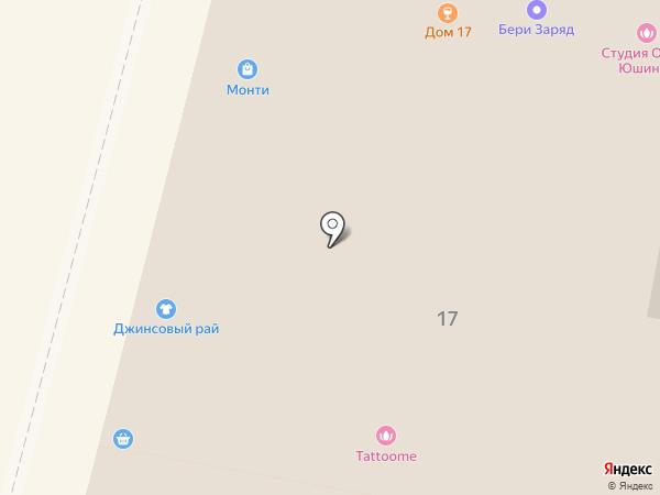 Чувство стиля на карте Калуги