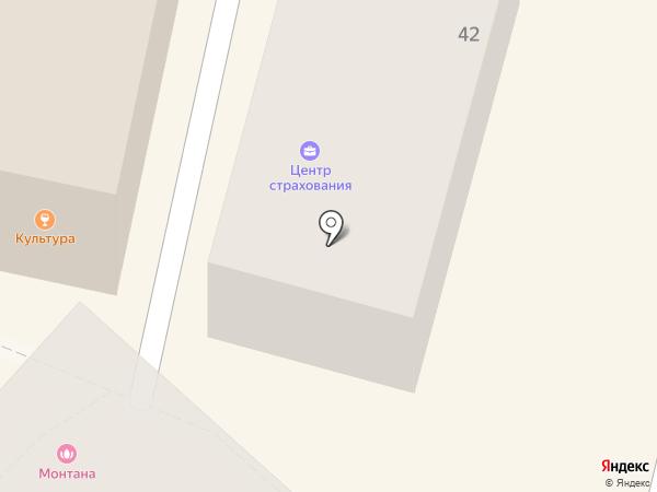 Калужский центр страхования на карте Калуги