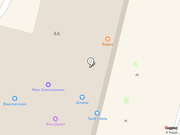 Магазин тканей на карте Калуги