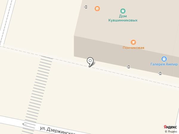 Пончиковая на карте Калуги