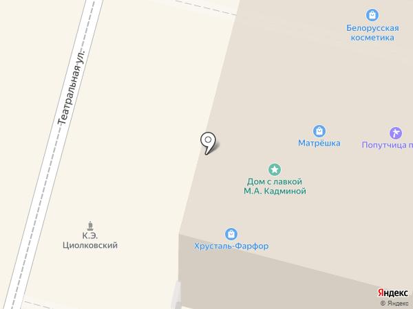 КИАН, Калужское Инвестиционное Агентство Недвижимости на карте Калуги