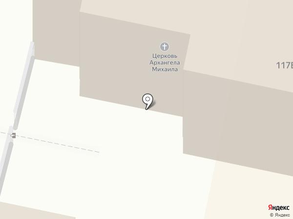 Храм Михаила Архангела на карте Калуги