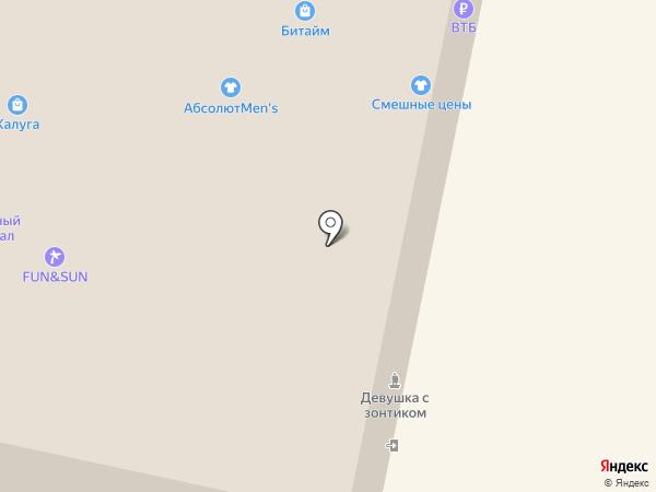 Venta на карте Калуги