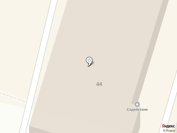 Центр содействия семейному устройству детей, оставшихся без попечения родителей на карте Калуги