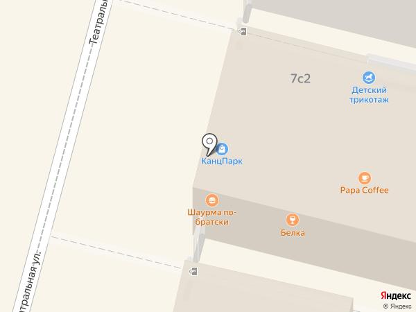 Пивной бар на карте Калуги