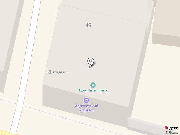 Адвокатский кабинет Козлова П.Л. на карте Калуги