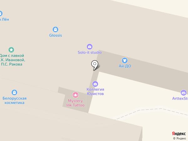 Pay.Travel на карте Калуги