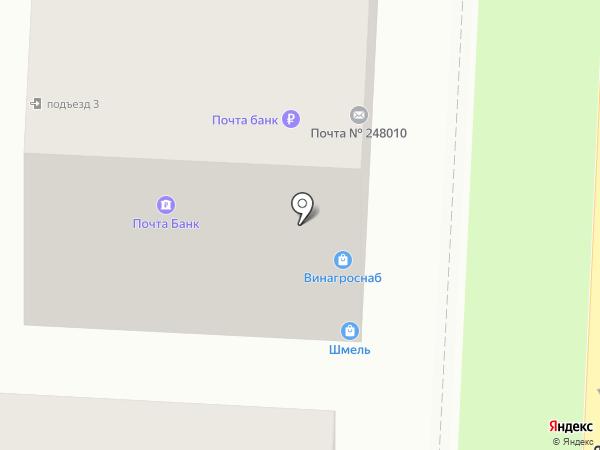 Почтовое отделение №10 на карте Калуги