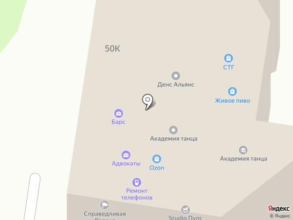 Мир игрушек на карте Курска