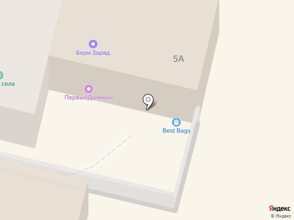 Шоп косметик на карте Калуги