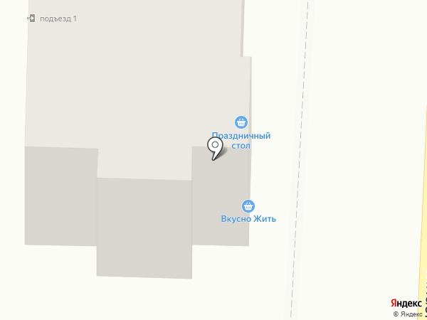 Вкусно жить на карте Калуги