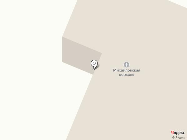 Храм Архистратига Михаила на карте Калуги