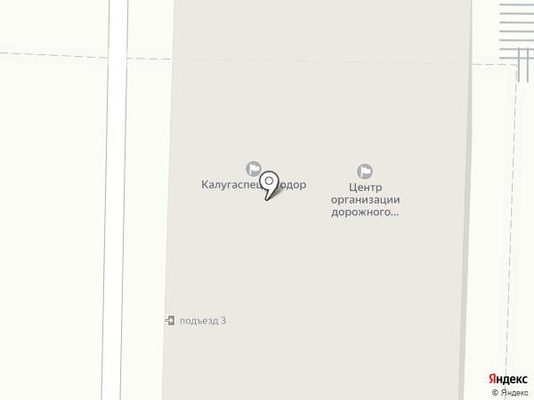Калугаспецавтодор, МУП на карте Калуги