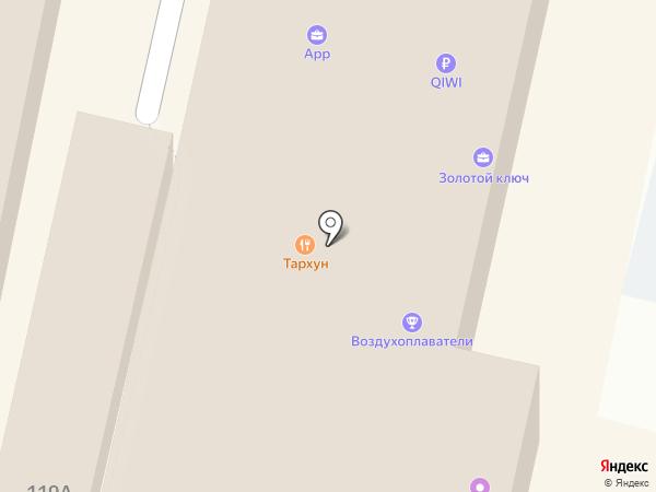 Mobilfunk на карте Калуги