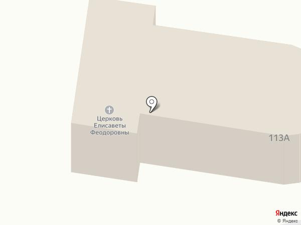 Храм Преподобномученицы Великой княгини Елисаветы на карте Курска