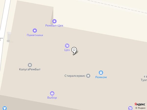 Рембыт на карте Калуги